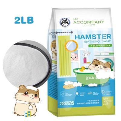 Hamster Bathing Sand